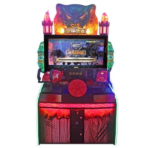 Upright After Dark Video Shooting Game Machine