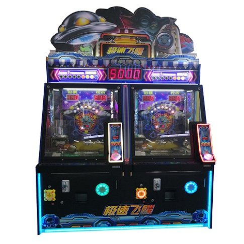 hover-race-coin-pusher-redemption-game-machine