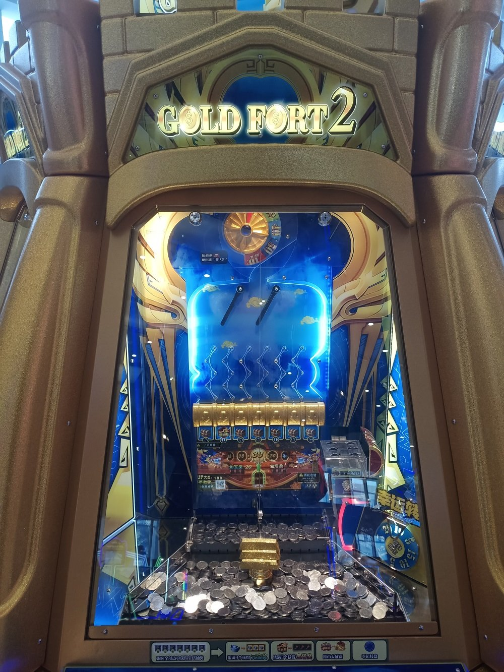 Gold Fort 2 Coin Pusher Redemption Game Machine