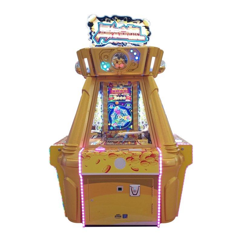 Treasure Star Redemption Game Machine