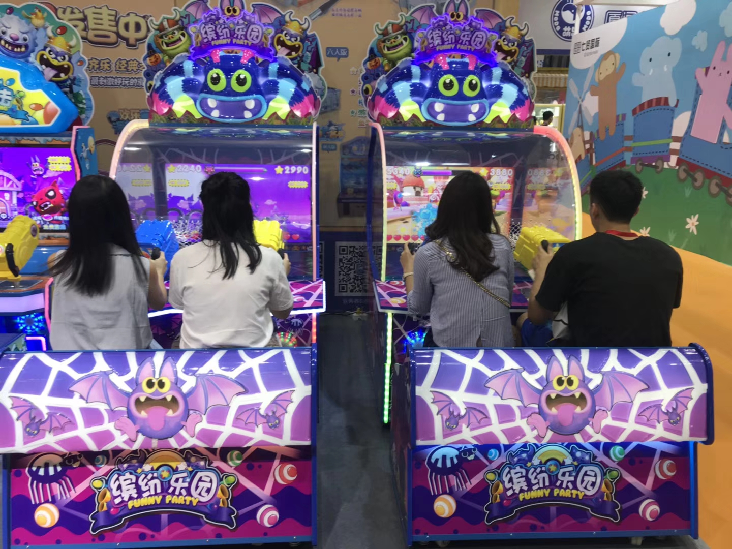 Funny Partyr Ball Shooting Game Machine