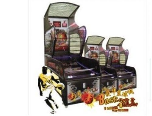 What Size Of The Arcade Basketball Game Machine?